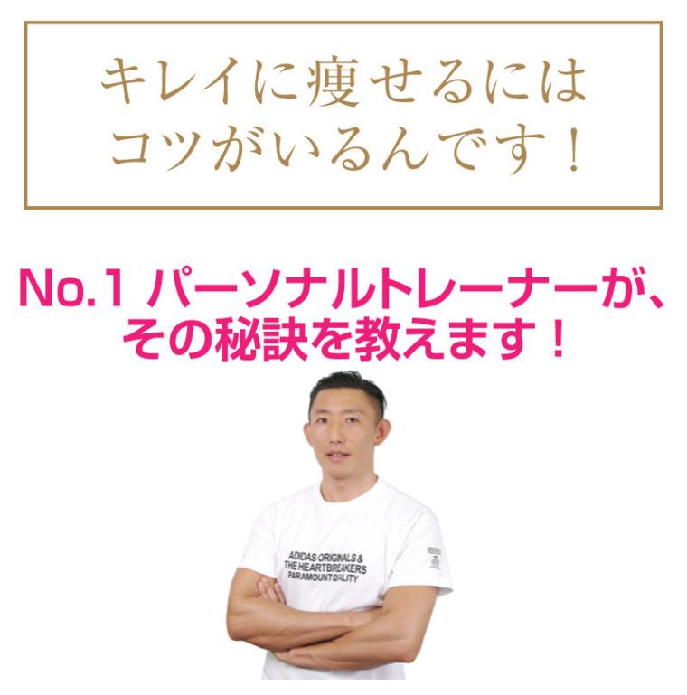 n_top_004